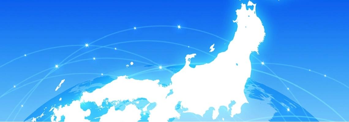 スミタスは、全国ネットワークの販売網で無料査定だけではなく売却も徹底サポートいたします
