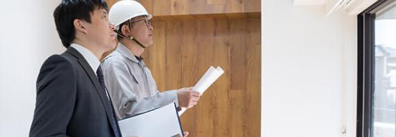 建築の専門家による建物診断(インスペクション)のご提案も!