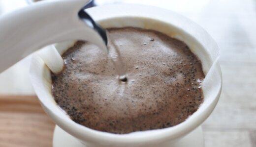 決め手はお湯の温度!すぐ出来るセルフドリップコーヒーの美味しい淹れ方