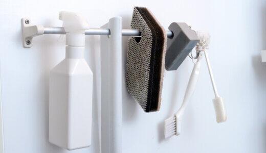 「水垢が付いたら落とす」では遅い!「キレイなうちに毎日掃除」が鉄則